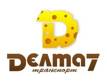 Делта Транспорт 7  ЕООД