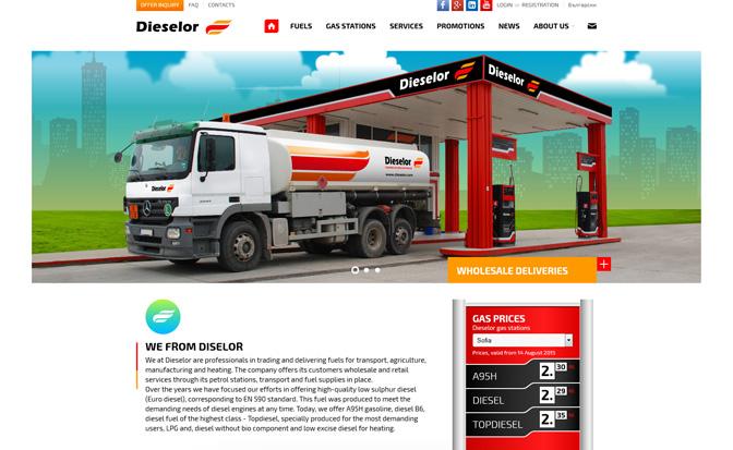 Dieselor.bg