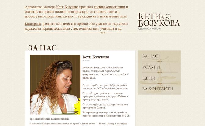 AdvokatBozukova.com