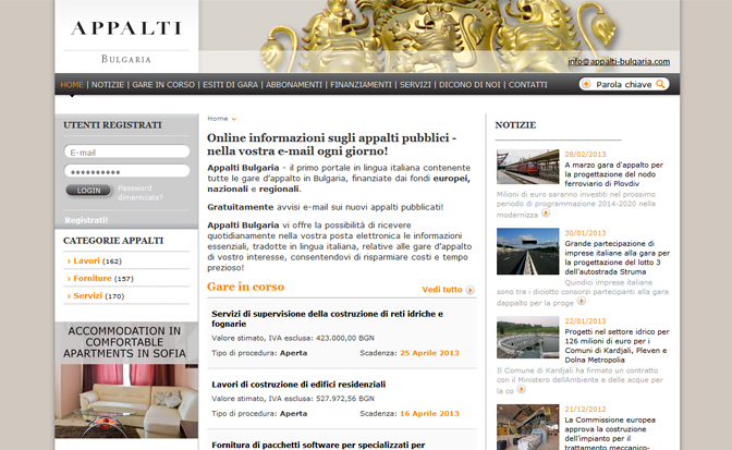 Appalti-Bulgaria.com