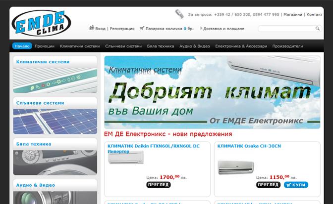 Emde-Electronics.bg