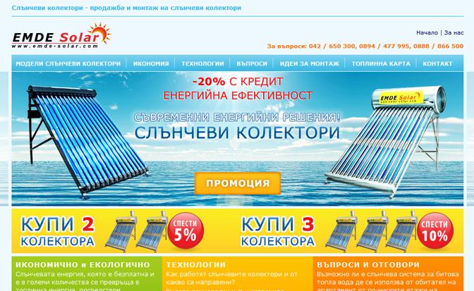 Emde-Solar.com