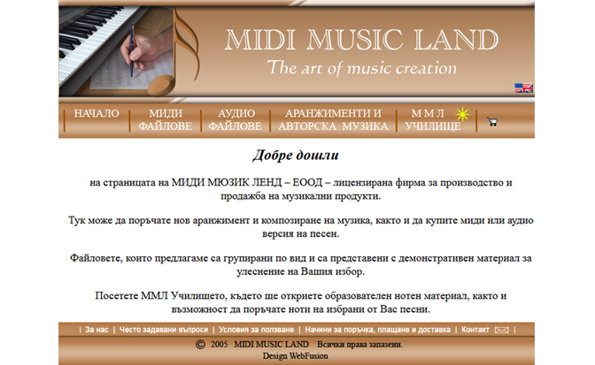 MidiMusicLand.com