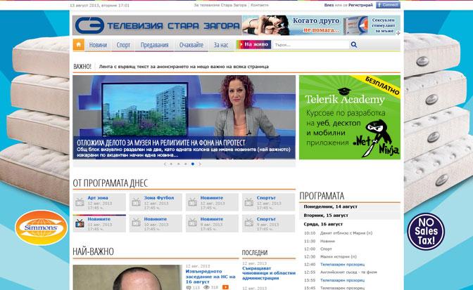 TVStz.com