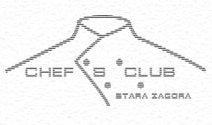 Клуб Шеф-Готвач