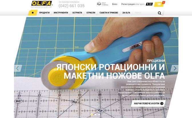 Olfa.bg