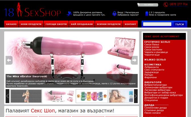 18-SexShop.com