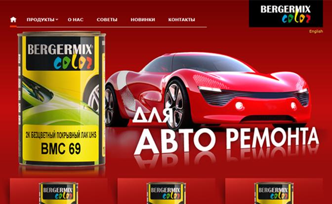 Bergermix-Color.com