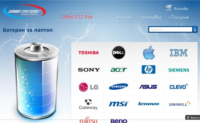 Bateriya-Laptop.com