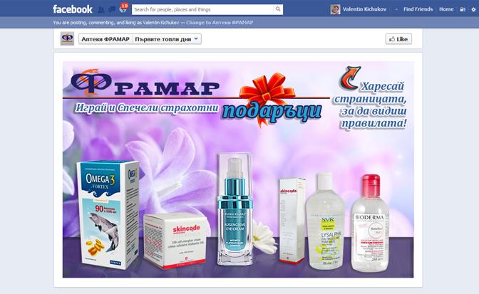 Първите топли дни - Facebook.com app за framar.bg