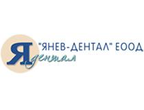 Янев-Дентал ЕООД