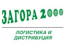 ЗАГОРА 2000 ООД